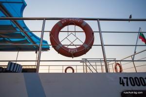 круиз - разходка с корабче по Дунав